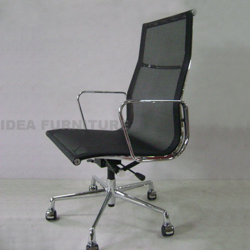 Eames High Back Mesh Office Chair